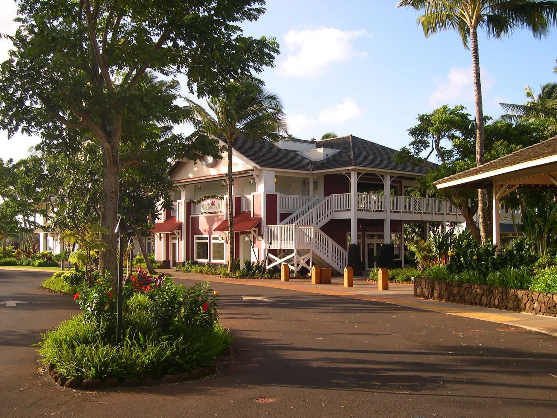 Kukui'Ula village has great shopping botiques and resta